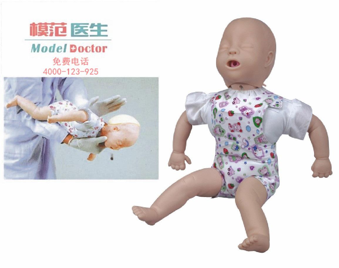 婴儿肋骨标准图_高级婴儿气道阻塞及CPR模型:模范医生